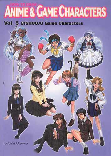 Image: How to Draw Anime & Game Characters Vol. 5 SC  -