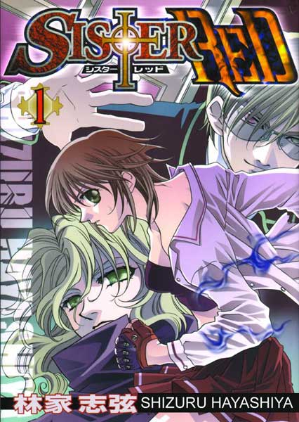 Image: Sister Red Vol. 01 SC  - DR Master Publications Inc