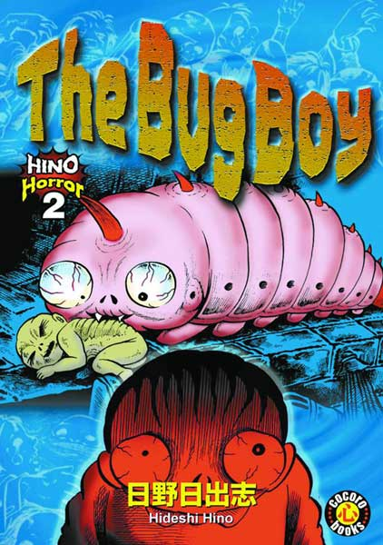 Image: Hino Horror Vol. 2: Bug Boy SC  - DH Publishing