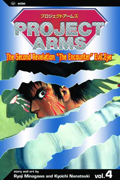 Image: Project Arms Vol. 4 SC  - Viz Media LLC