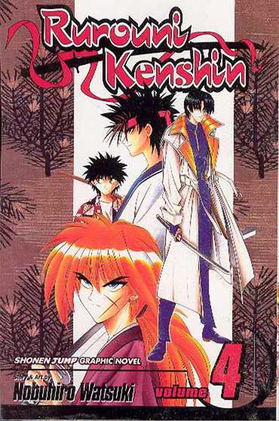 Image: Rurouni Kenshin Vol. 04 SC  - Viz Media LLC