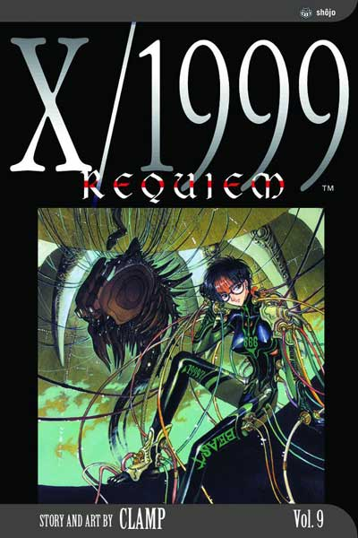 Image: X/1999 Vol. 09: Requiem SC  - Viz Media LLC