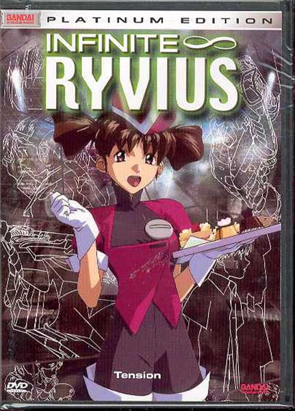 Image: Infinite Ryvius Vol. 03: Tension DVD  -
