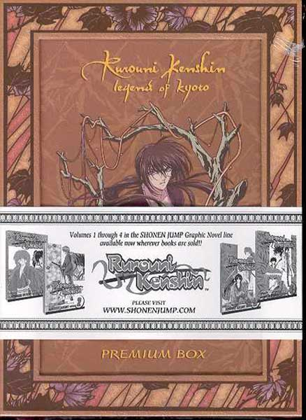 Image: Rurouni Kenshin: Legend of Kyoto Box Set DVD  -