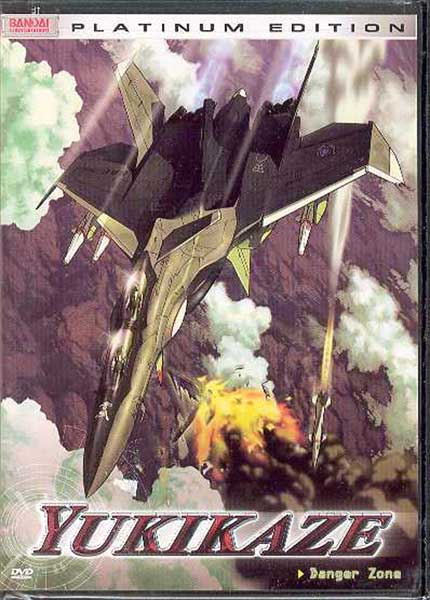 Image: Yukikaze Vol. 01: Danger Zone DVD  -