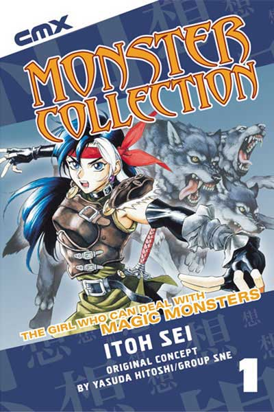 Image: Monster Collection Vol. 01 SC  - DC Comics - CMX