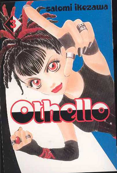 Image: Othello Vol. 03 SC  - Del Rey