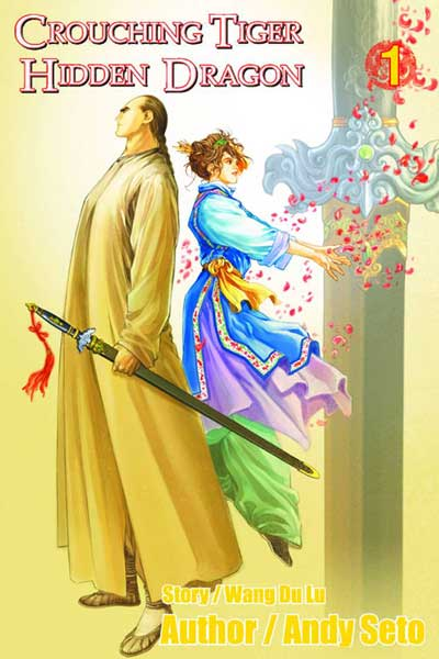 Image: Crouching Tiger, Hidden Dragon Vol. 1 SC  (Revised & Expanded ed.) - HK Comics