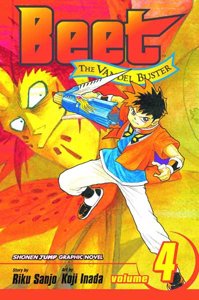 Image: Beet the Vandel Buster Vol. 04 SC  - Viz Media LLC