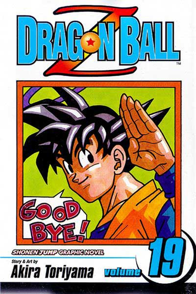 Image: Dragonball Z Vol. 19 SC  - Viz Media LLC