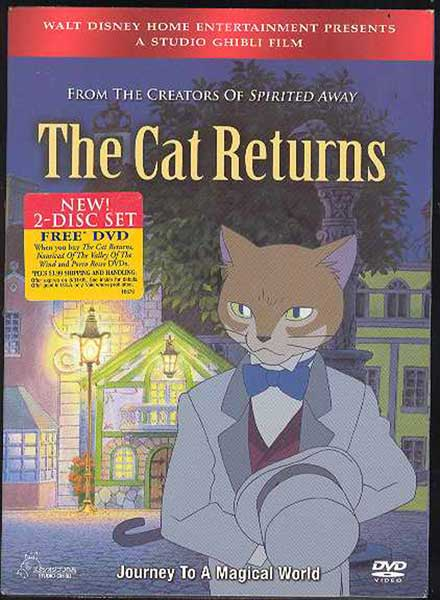 Image: Cat Returns DVD  -