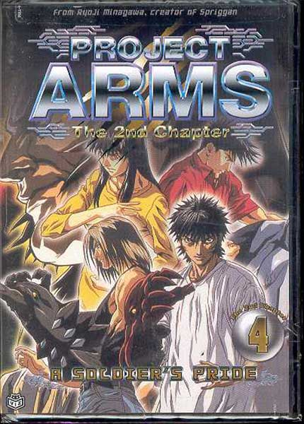 Image: Project Arms Second Chapter Vol. 4: Soldier's Pride DVD  (Vol. 13 overall) -