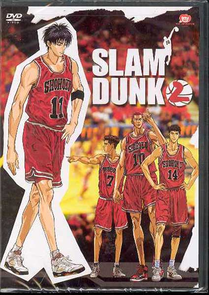 Image: Slam Dunk Vol. 2 DVD  -