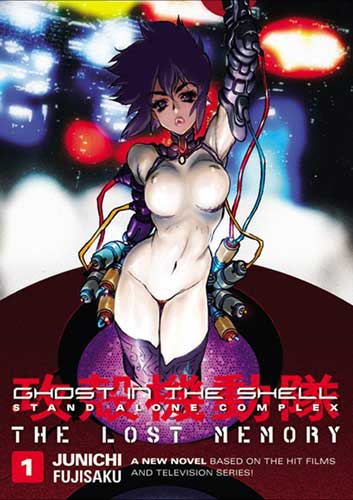 Image: Ghost in the Shell: Stand Alone Complex - Lost Memory  (pb) - Dark Horse Comics