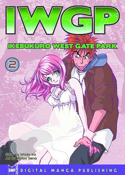 Image: Ikebukuro West Gate Park Vol. 02 SC  - Digital Manga Distribution