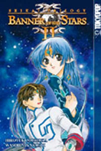 Image: Seikai Trilogy Vol. 03: Banner of the Stars II SC  - Tokyopop