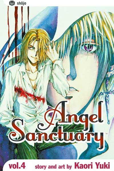 Image: Angel Sanctuary Vol. 04 SC  - Viz Media LLC
