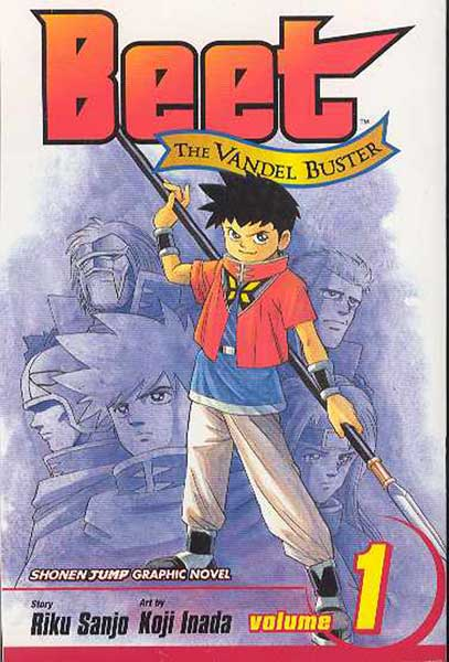Image: Beet the Vandel Buster Vol. 01 SC  - Viz Media LLC