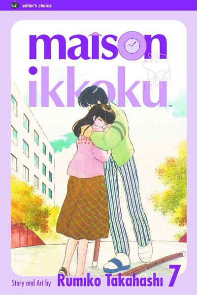 Image: Maison Ikkoku Vol. 07 SC  - Viz Media LLC
