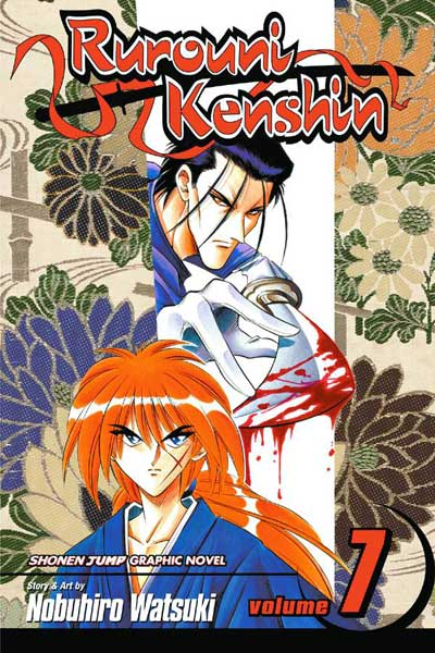 Image: Rurouni Kenshin Vol. 07 SC  - Viz Media LLC