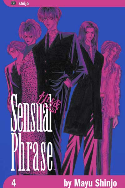 Image: Sensual Phrase Vol. 04 SC  - Viz Media LLC