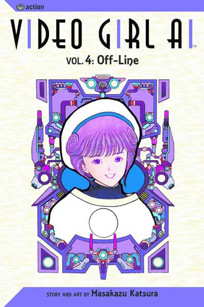 Image: Video Girl Ai Vol. 4: Off-Line SC  - Viz Media LLC