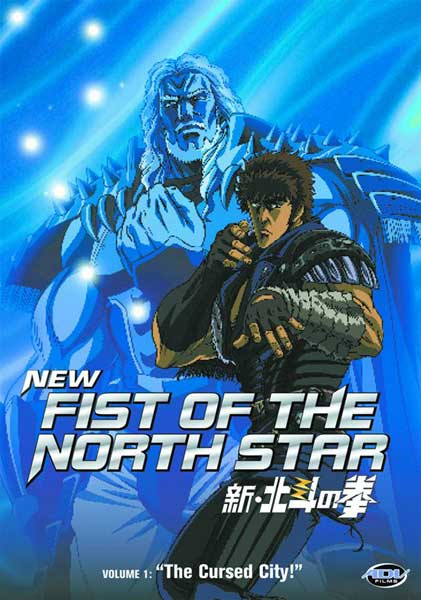 Image: Fist of the North Star Vol. 1: Cursed City DVD  -