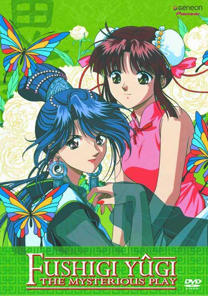 Image: Fushigi Yugi: The Mysterious Play Vol. 2 DVD  -