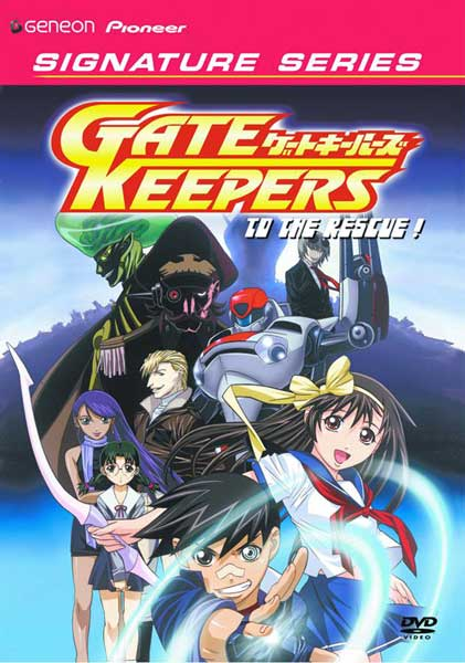 Image: Gate Keepers Vol. 5 Signature Series DVD  -