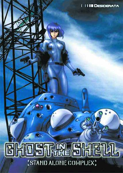 Image: Ghost in the Shell - Stand Alone Complex Vol. 02 DVD  -