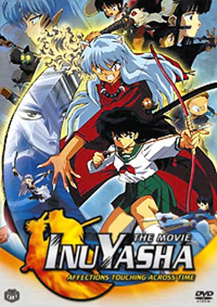 Image: Inuyasha Movie 1: Affections Touching Across Time DVD  -