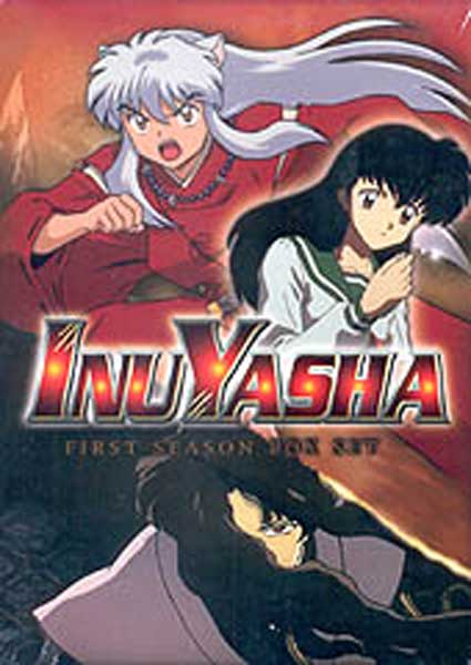 Image: Inuyasha Season 1 Box Set DVD  -