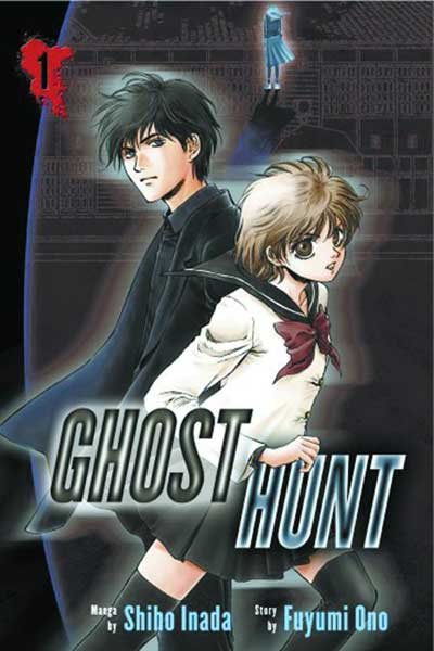 Image: Ghost Hunt Vol. 01 SC  - Del Rey