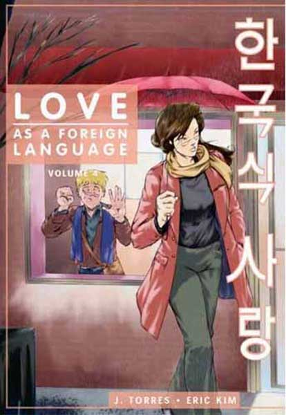 Image: Love as a Foreign Language Vol. 4 SC  - Oni Press Inc.