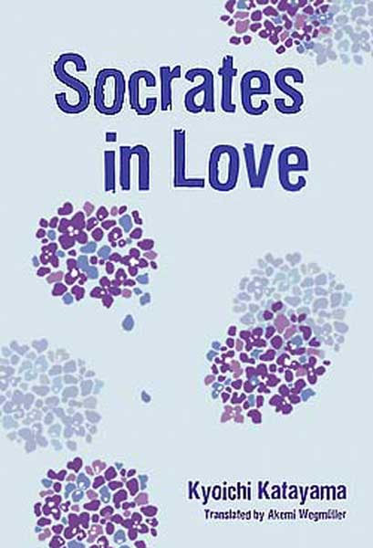 Image: Socrates in Love Novel Vol. 1  - Viz Media LLC