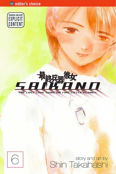 Image: Saikano Vol. 06 SC  - Viz Media LLC