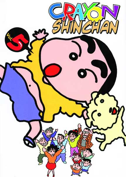 Image: Crayon Shinchan Vol. 5 SC  - DR Master Publications Inc