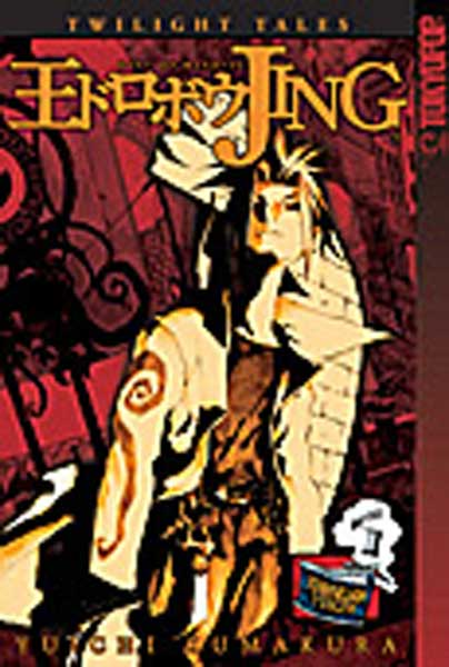 Image: Jing: King of Bandits - Twilight Tales Vol. 1 SC  - Tokyopop