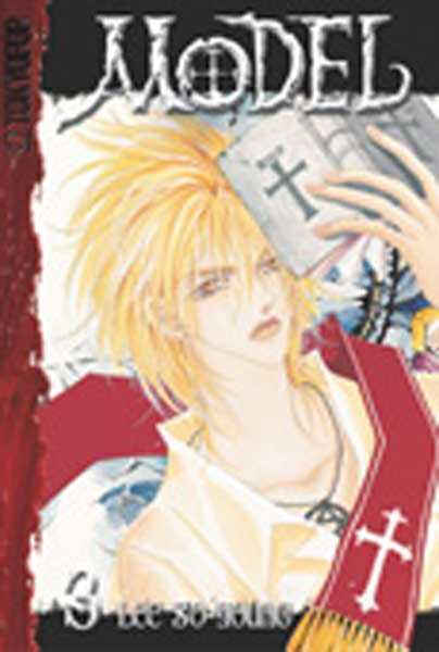 Image: Model Vol. 3 SC  - Tokyopop