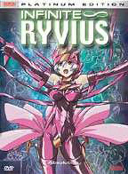 Image: Infinite Ryvius Vol. 06: Absolution DVD  -