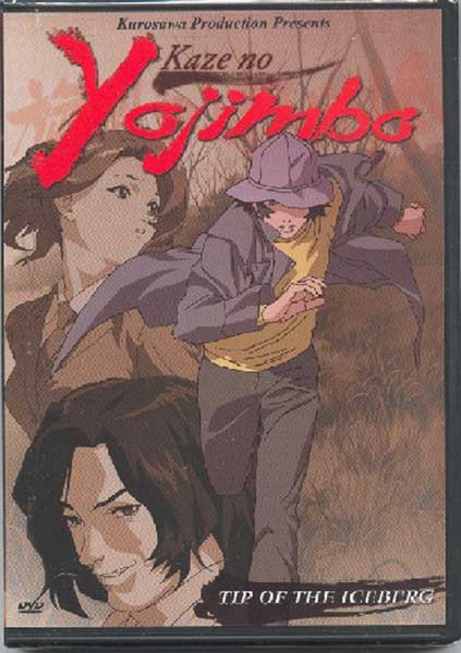 Image: Kaze No Yojimbo Vol. 03: Tip of the Iceberg DVD  -