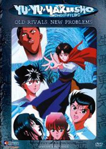Image: Yu Yu Hakusho Vol. 24: Old Rivals, New Problems DVD - Uncut  -
