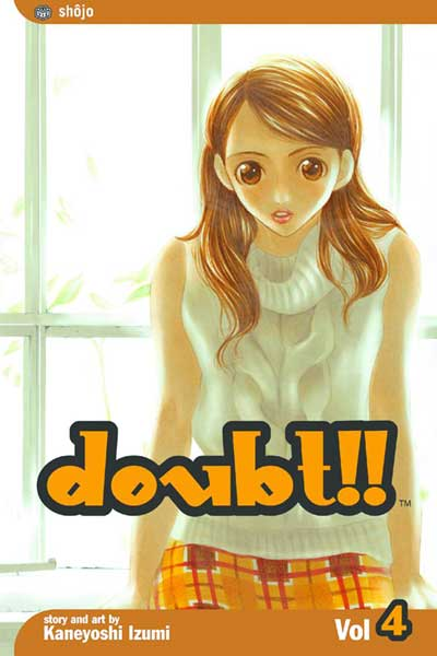 Image: Doubt Vol. 04 SC  - Viz Media LLC