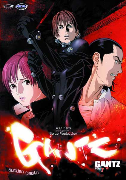 Image: Gantz Vol. 7: Fatal Attractions DVD  -