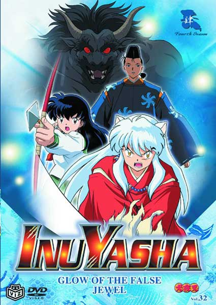 Image: Inuyasha Vol. 32: Glow of the False Jewel DVD  -