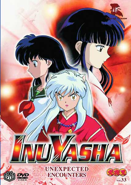 Image: Inuyasha Vol. 33: Unexpected Encounters DVD  -