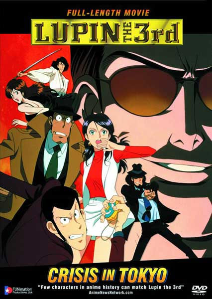 Image: Lupin the 3rd: Crisis in Tokyo DVD - Uncut  -