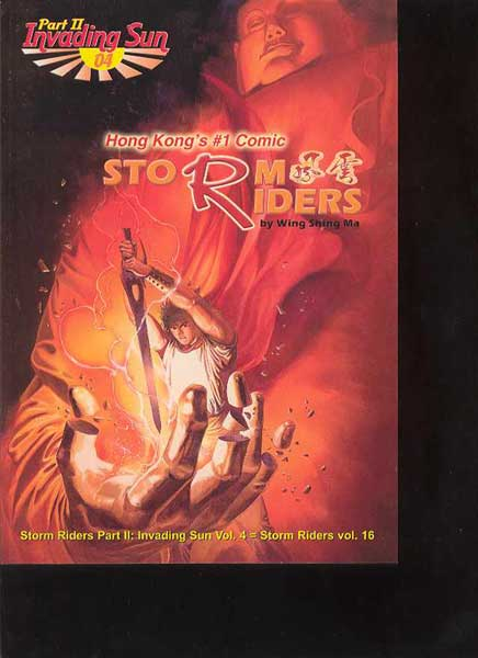 Image: Storm Riders Part 2: Invading Sun Vol. 4 SC  - DR Master Publications Inc