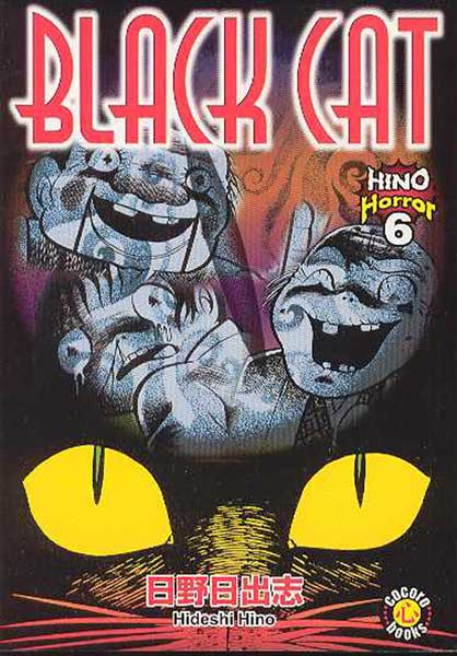 Image: Hino Horror Vol. 6: Black Cat SC  - DH Publishing