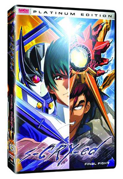 Image: S-Cry-Ed Vol. 06: Final Fight DVD  -